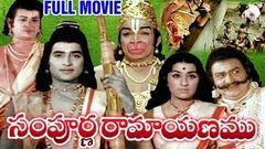 Sampoorna Ramayanam Full Length Telugu Moive DVD Rip