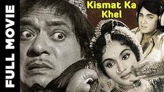 Kismet Ka Khel I Karan Khan Ranu Khan I Full Movie