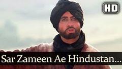 Khuda Gawah(1993) - Bollywood Movie - Amitabh Bachchan Sridevi Nagarjuna Shilpa Shirodkar