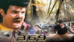 Aditya 369 Telugu Full Movie HD | Balakrishna | Mohini | Singeetam Srinivasa Rao | Ilayaraja
