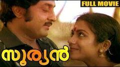 Sooryan Superhit Malayalam Full Movie