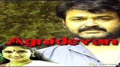Agnidevan Malayalam Full Movie