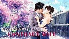 Japanese Romance Movie 2018: Signal | シグナル 月曜日のルカ [EngSub]