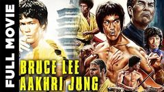 Kabar Se Jaga Brucelee │Full Movie│Hollywood Dubbed in Hindi