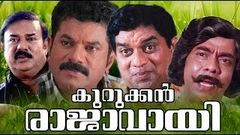 Kurukkan Rajavayi Malayalam Full Movie