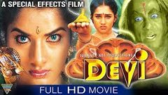 Devi Mata - Full Length Devotional Hindi Movie