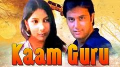 "Full Hot Hindi Movie ""Kaam Guru"" B Grade Hot Hindi Movie"