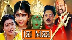 Jai Maa | Full Movie | Kottai Mariamman | Roja | Simran | Hindi Dubbed Movie