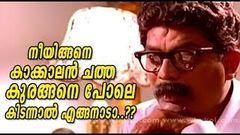 Kunukkitta Kozhi - 1992 Full Malayalam Movie | Jagadish | Parvathi | Jagathy | Online Movies