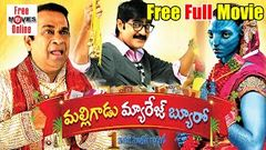 Telugu 2016 Full Movies Malligadu Marriage Bureau Full Length Telugu Movie DVD Rip