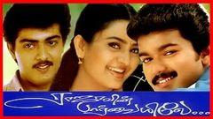 Rajavin Parvayile | ராஜாவின் பார்வையிலே | Tamil Full Movie HD | Vijay & Ajith
