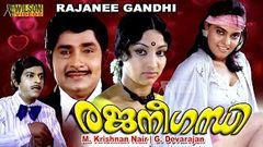 Rajaneegandhi (1980) Malayalam Full Movie