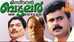 Watch Malayalam Full Movie Online - Mr BUTLER