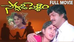 Soggadi Pellam Telugu Full Movie Mohan Babu Super Hit Movie