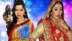 SuperHit Full Bhojpuri Movie 2017 Monalisa - Rani Chatterjee Bhojpuri Full Film HD