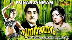Punarjanmam (1972) Malayalam Full Movie