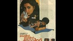 David David Mr David 1988: Full Length Malayalam Movie