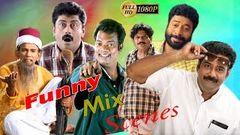 Snehithan 2002 | Malayalam Full Movie | Malayalam Movie Online | Kunchacko Boban | Krishna