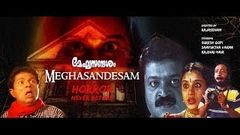 Megasandesam 2001: Full Malayalam Movie