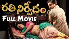 Ragile Kasi Hot Telugu Full Movie HD Manoj Shweta Menon