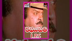 Raghupathi IPS(Sethupati IPS) Telugu Full Length Movie Vijaykanth Meena