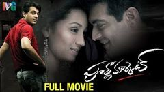 Ajith Latest Telugu Full HD Movie | Ajith | Anushka | Trisha | Telugu Cinema Guru