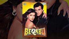 Beqabu (HD) Hindi Full Movie - Sanjay Kapoor Mamta Kulkarni - 90& 039;s Hit Movie - (With Eng Subtitles)