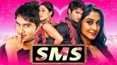 SMS (Shiva Manasulo Shruti) 2020 New Released Hindi Dubbed Full Movie   Sudheer Babu, Regina