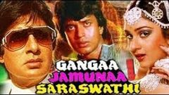 Gangaa Jamunaa Saraswati | Hindi Movies Full Movie| Amitabh Bachchan Movies| Latest Bollywood Movies