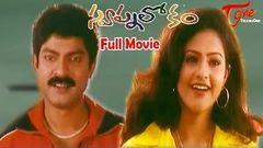Pelli Pandiri - Full Length Telugu Film - Jagapathi Babu - Raasi