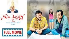 Venkatesh Latest Super Hit Telugu Full HD Movie | Venkatesh | Trisha | Telugu Multiplex