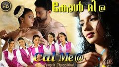 Call Me Super Hit Malayalam Full Movie | Comedy Movie | Malayalam Movie