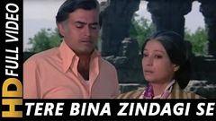 Tere Bina Zindagi Se - Aandhi - Sanjeev Kumar & Suchitra Sen - Old Hindi Songs - R D Burman