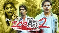 Ice Cream 2 Full Length Telugu Movie Ram Gopal Varma Ice Cream 2 Full HD 1080p
