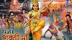 Maha Shakti Maa - Full Length Devotional Hindi Movie