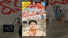 Naku Oka Lover Vundhi Telugu Full Movie Krishnudu Rithika M S Narayana