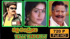 Talli Tandrulu Super Hit Telugu Movie | Balakrishna | Vijayashanthi | upload 2015