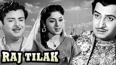 Raj Tilak (1958) Hindi Full Movie   Gemini Ganesan Vyjayanthimala   Hindi Classic Movies