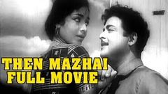 Thenmazhai 1966: Full Tamil Movie
