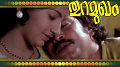 Malayalam Full Movie - Thuramukham - Full Length Movie