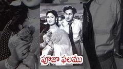 Pooja Phalam (1964) - Full Length Telugu Film - ANR - Savitri - Jamuna