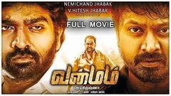 Vanmam Tamil Movie HD   Vijaysethupathi   Krishna   Superhit Movie
