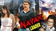 Nayak the real hero full hindi movie 2001