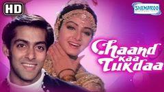 Chaand Kaa Tukdaa {HD} - Salman Khan - Sridevi - Hindi Full Movie
