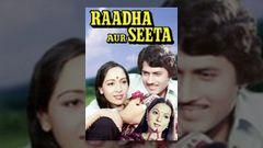 Raadha Aur Seeta - Bollywood Movie - Rita Bhaduri & Aabha Dhuliya