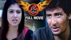 E Telugu Full Movie | Jeeva | Nayantara | Ashish Vidyarthi | Srikanth Deva