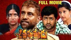 Siva Putrudu Full Length Telugu Moive DVD Rip