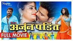FULL MOVIE - Yodha Arjun Pandit | Pawan Singh Nehashree | New Bhojpuri Movie 2018 | Nav Bhojpuri