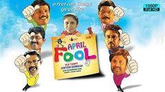 april fool malayalam new movie | comedy malayalam full movie | Mukesh Biju Menon |new upload 2016