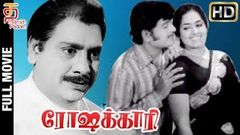 Roshakari Tamil Super Hit Old Film KR Vijaya Ravichandran Muthuraman Cho | Full HD Movie